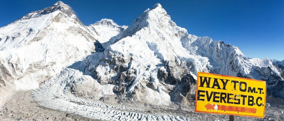 Mount Everest Shutterstock/Daniel Prudek