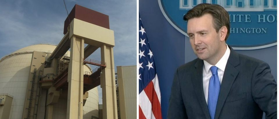 Iranian Nuclear Reactor, Josh Earnest, Images via Getty 106056793 and Screen Grab CSPAN, 6-6-2016