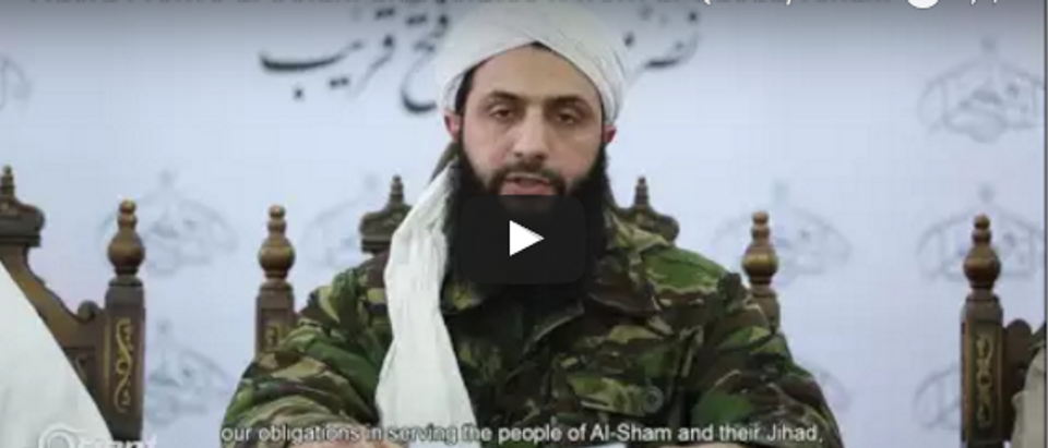 Al Nusra leader Abu Mohammed al-Jolani (photo: Youtube)