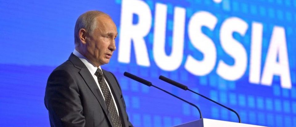 "Russian President Putin attends VTB Capital ""Russia Calling!"" Investment Forum in Moscow"