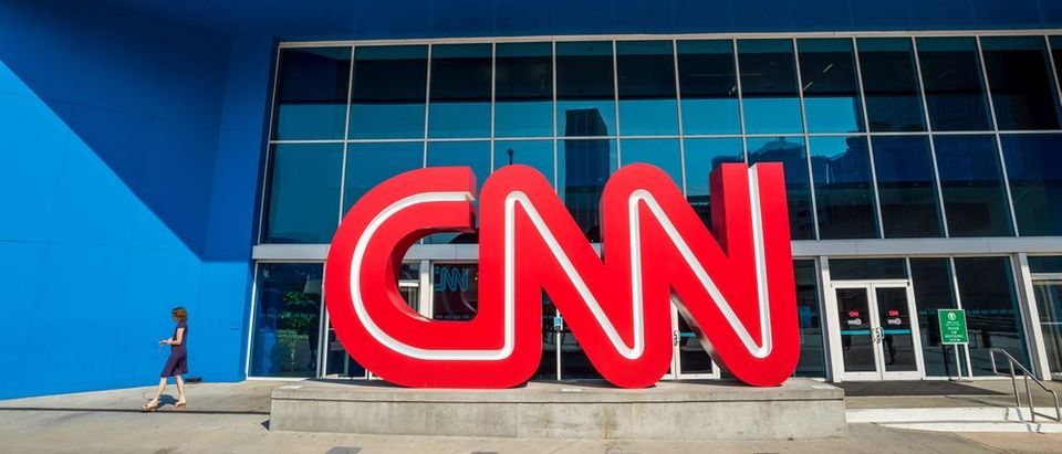 CNN Center in Atlanta on August 10, 2014. The CNN Center is the world headquarters of CNN. [Shutterstock - f11photo]
