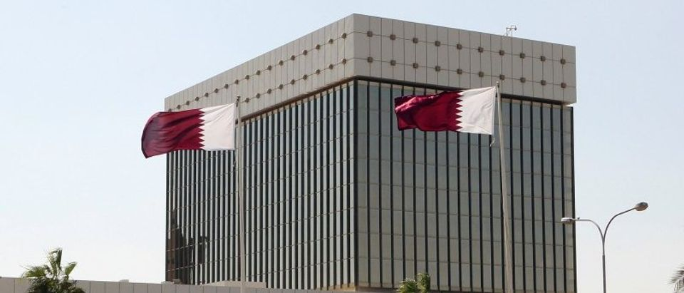 FILE PHOTO - Qatar's Central Bank is seen in Doha REUTERS/Mohammed Dabbous/File Photo