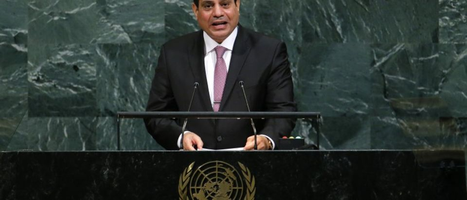 Egyptian President Al Sisi addresses the 72nd United Nations General Assembly at U.N. Headquarters in New York