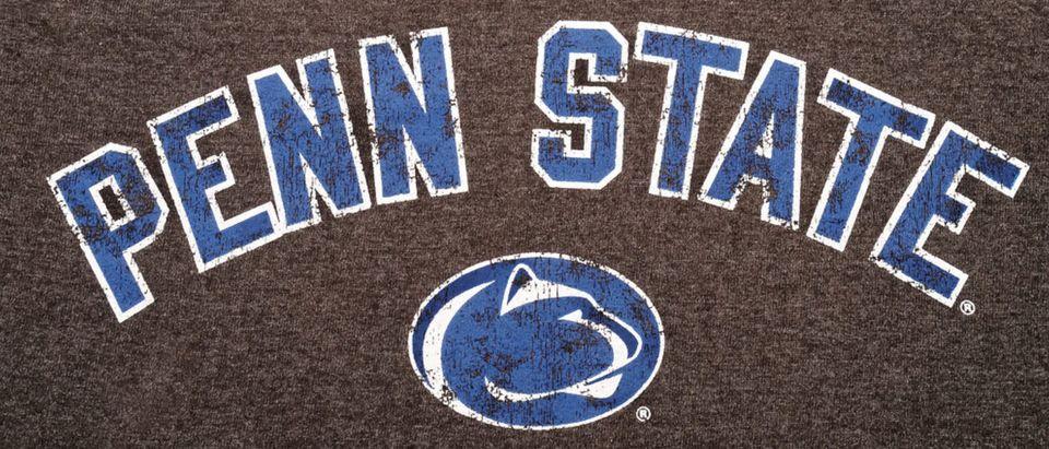 The Pennsylvania State University logo. [Shutterstock - burnel1]