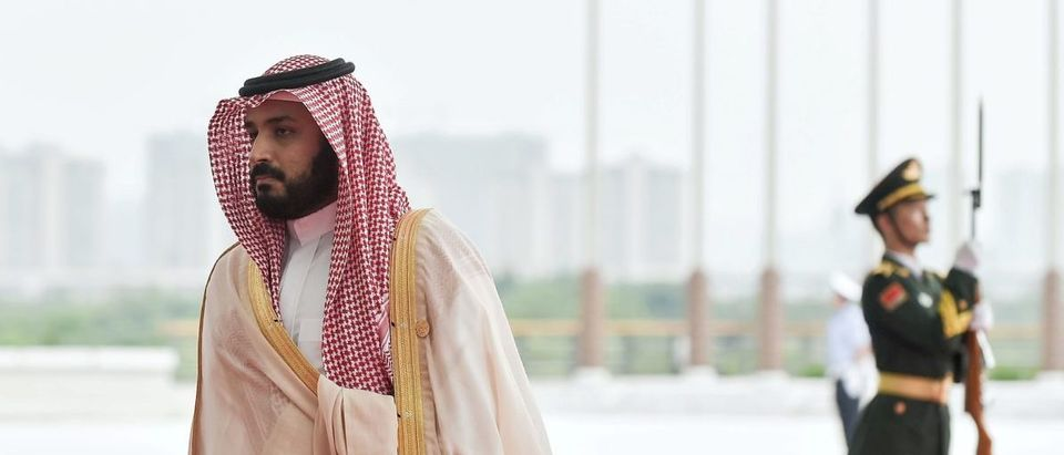 Deputy Crown Prince, Second Deputy Prime Minister and Minister of Defense Muhammad bin Salman Al Saud of Saudi arrives to attend the G20 Summit in Hangzhou