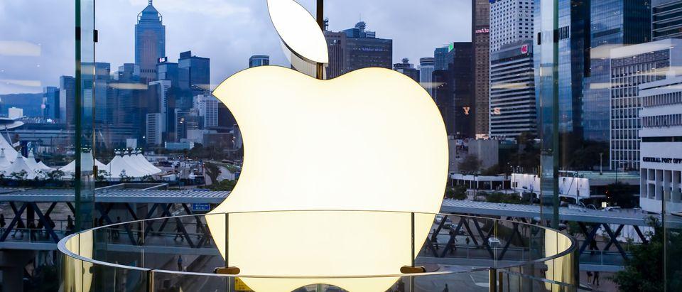 Apple tech store