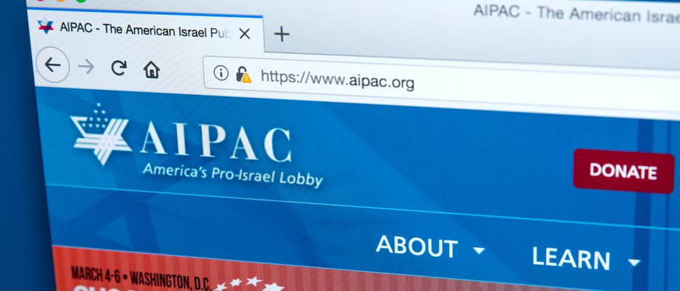 AIPAC Policy Conference website. (Shutterstock)