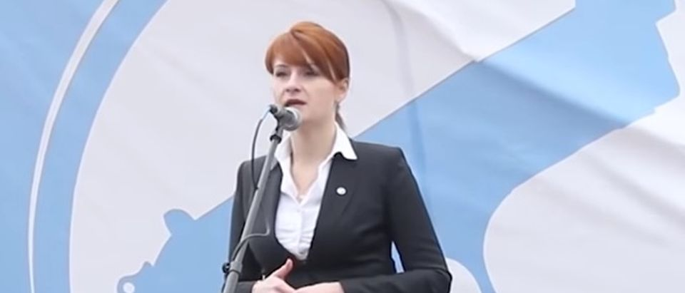 Maria Butina is pictured. (YouTube screen grab)