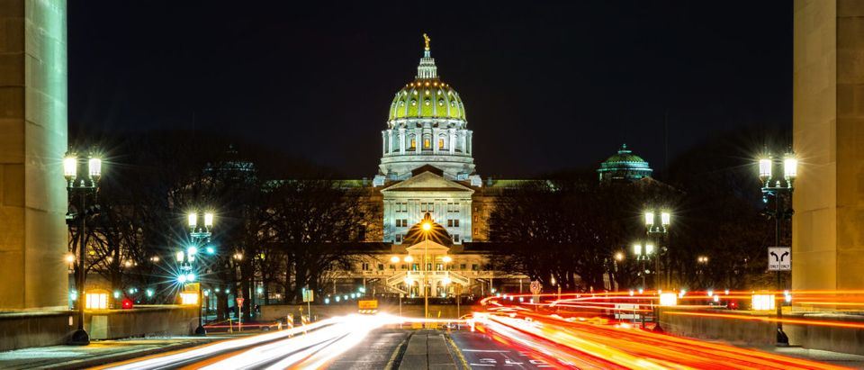 Pennsylvania Capitol Building (Shutterstock/ mandritoiu)