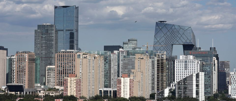 The skyline of the central business district of Beijing.