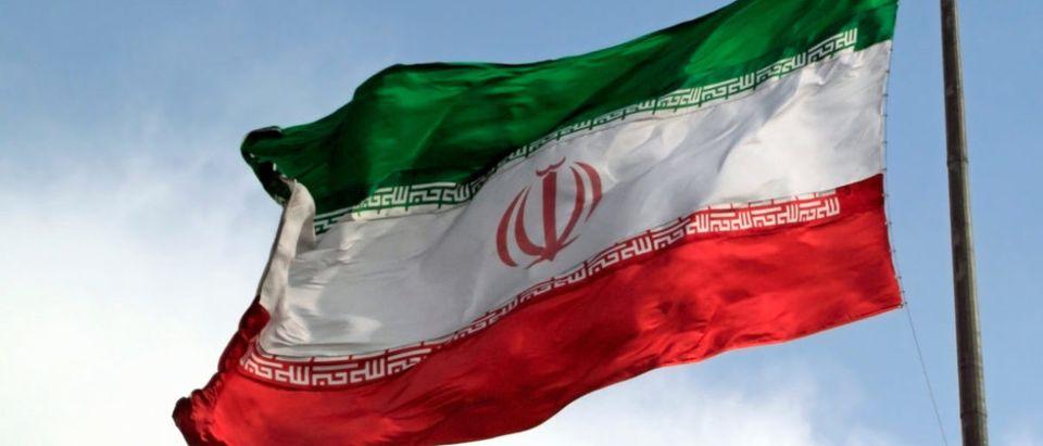 Iranian Flag. shutterstock_1088416085