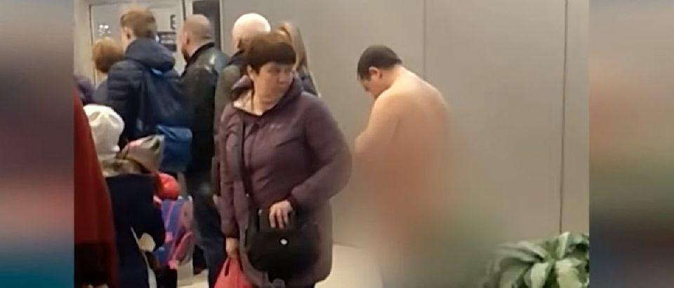 Naked Man Airport