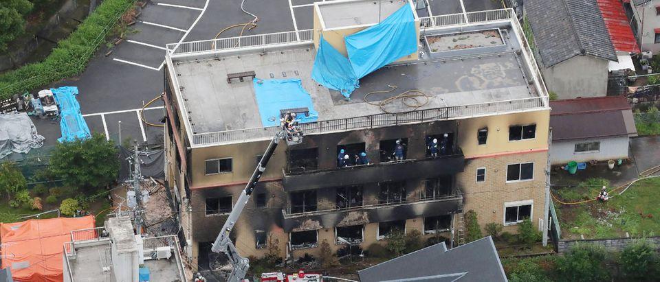 JAPAN-FIRE
