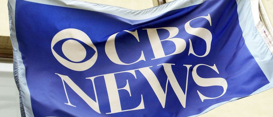 A flag is seen outside CBS News headquarters June 20, 2006 in New York City. CBS announced that Dan Rather is leaving the network after 44 years, following his departure as anchorman last year. (Mario Tama/Getty Images)