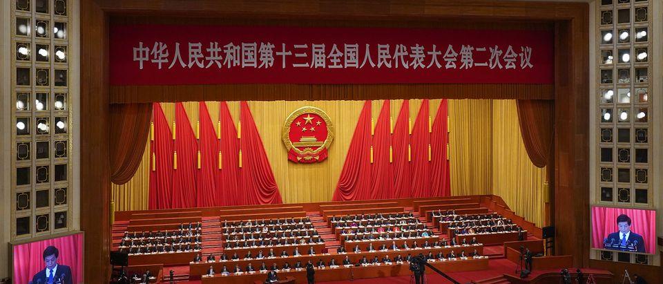 China's National People's Congress (NPC) - Second Plenary Meeting