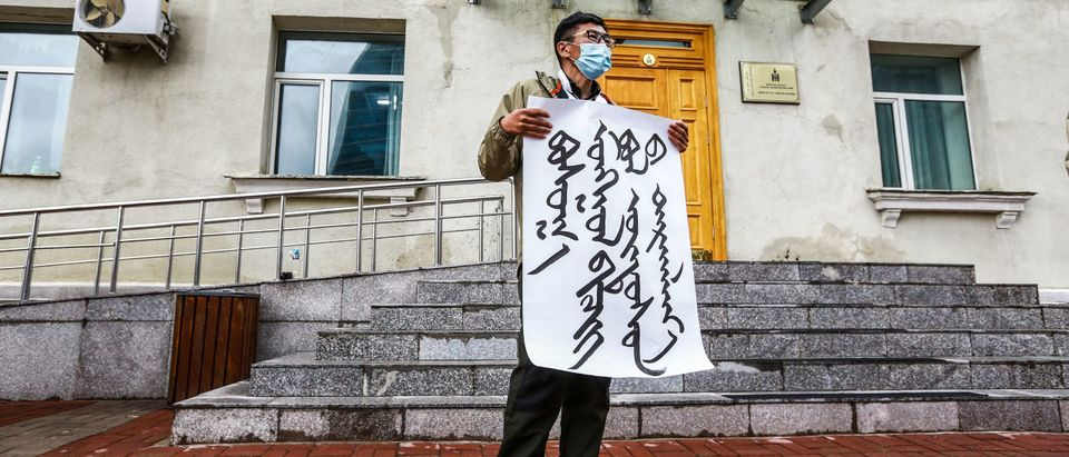 MONGOLIA-CHINA-EDUCATION-PROTEST