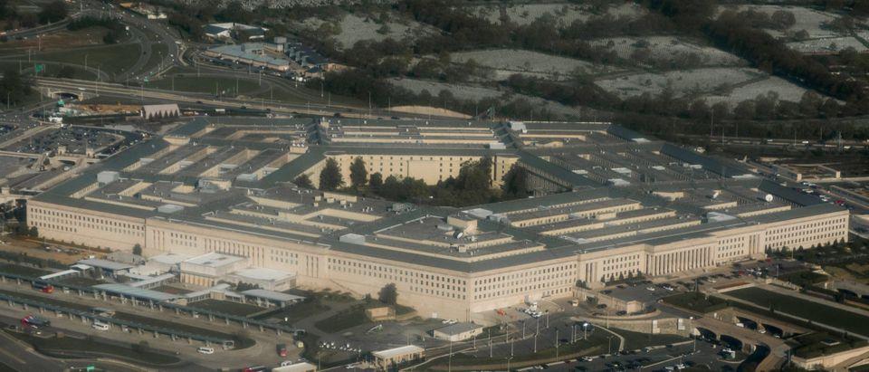 US Defense Pentagon