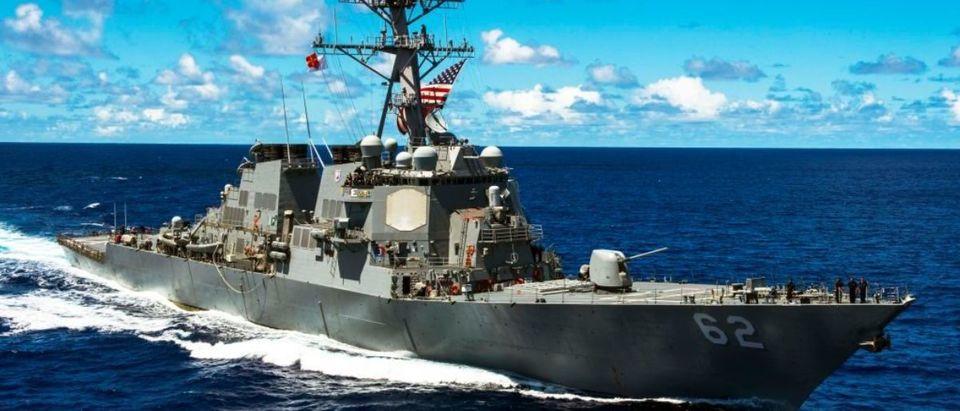 FILE: USS Fitzgerald