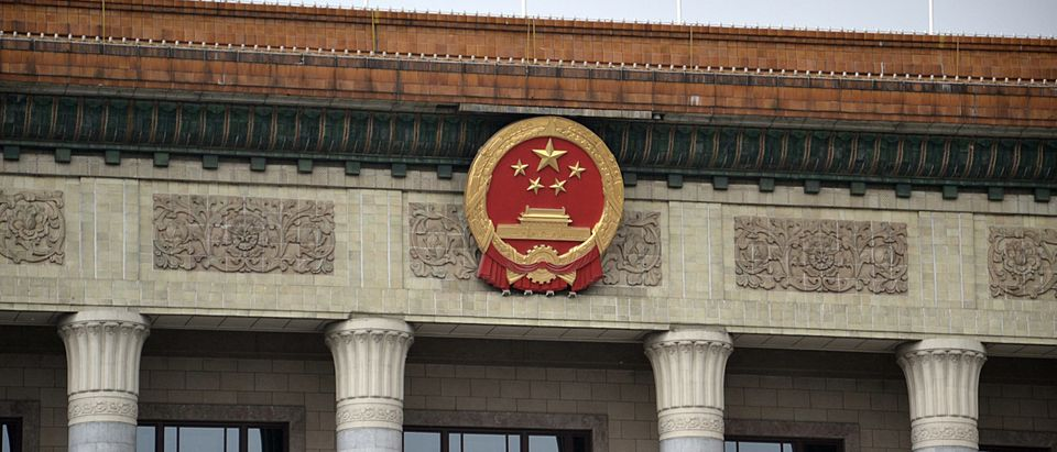 Emblem of China, Great Hall of the People, Beijing, China