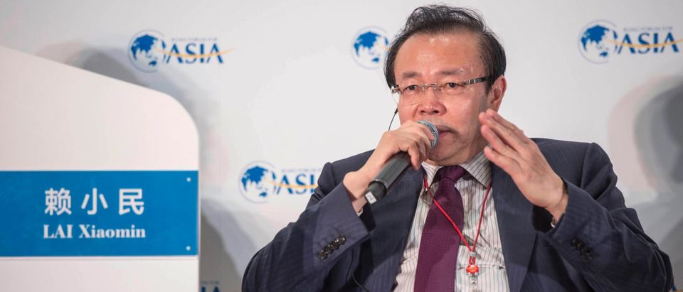 Lai Xiaomin, then chairman of China Huarong Asset Management Co., speaking during the Boao Forum for Asia (BFA) Annual Conference