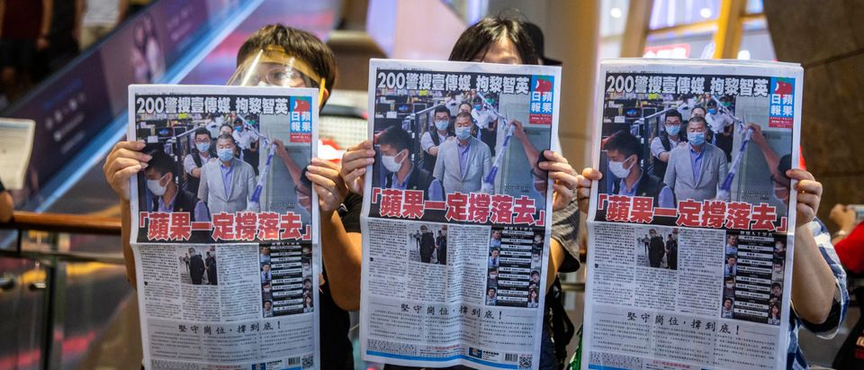 Apple Daily Newspapers Protestors Getty