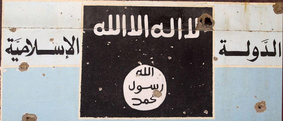 Islamic State Flag Mural